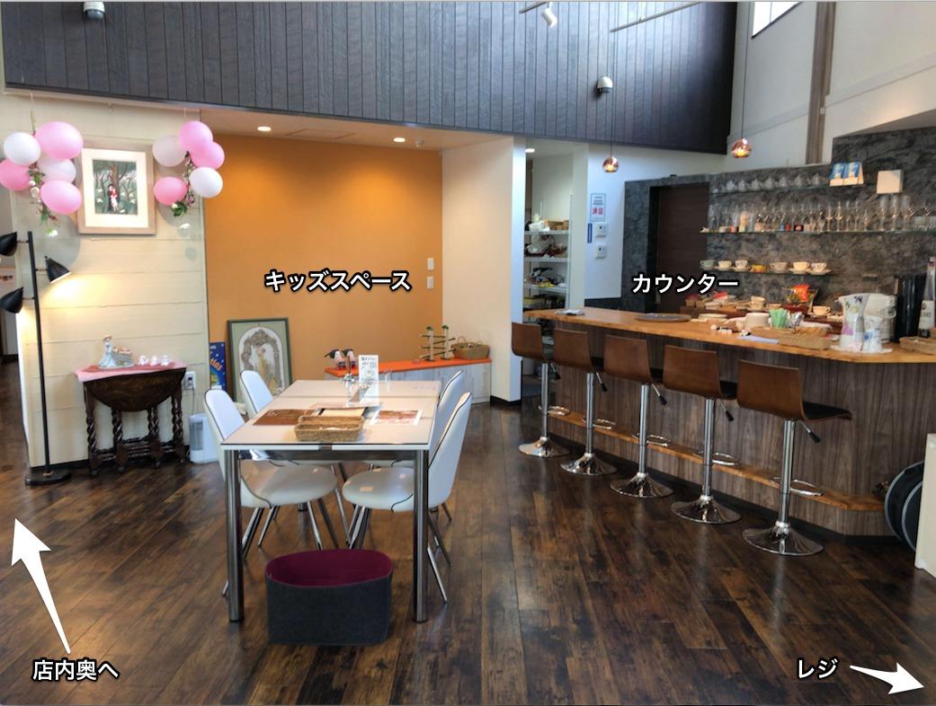ボディカフェ カノンさまの入り口から入ったところの様子 右側にカウンター、正面にキッズスペース、左側に店内のテーブルやサロンスペースがあります